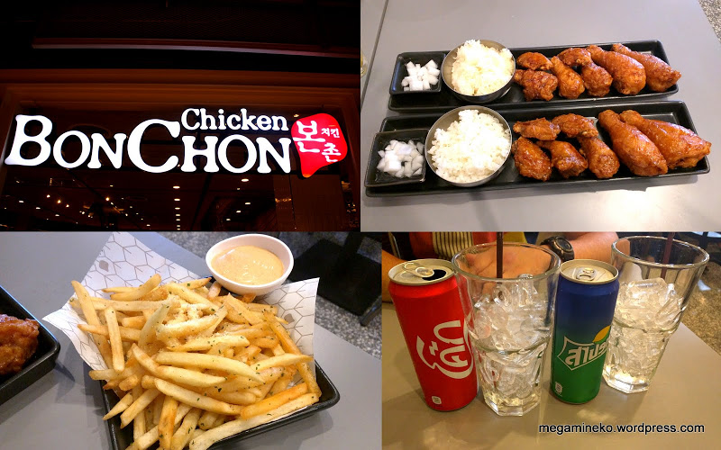 MBK - BONCHON CHICKEN